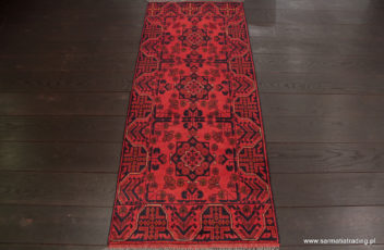Afghan Khan Mohammadi 79x195cm (1)