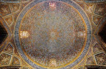 1415957531664_wps_29_seyyed_mosque_is_the_bigg