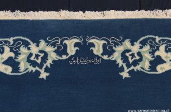 nain-sherkat-9la-detal-podpis-170x240