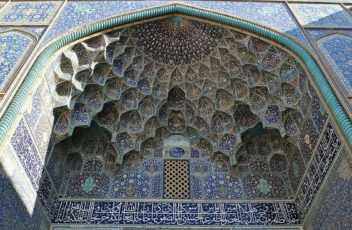 kopuła meczetu