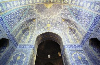 Iran świątynia